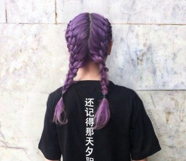 Hairstyle Korean Girl Long Hair Purple Hair Tumblr