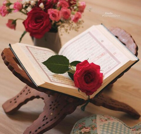 beautiful, blessed, book, friday, islam