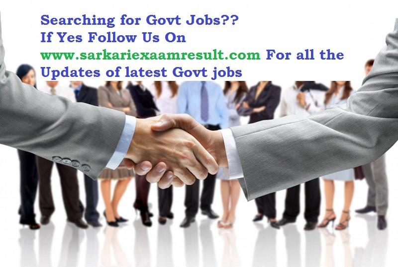 freejobalert, free govt job alert, latest job alert and job alert